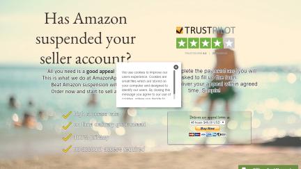 AmazonAppeal