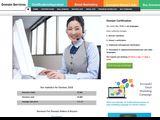 Authorize-japan.net