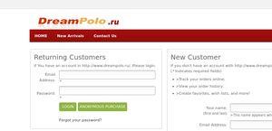 DreamPolo.ru