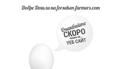 Forsaken-farmers