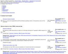 Forum.molgen.org
