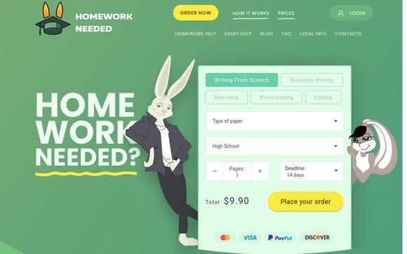 HomeworkNeeded