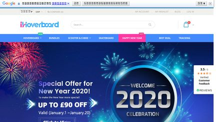 Ihoverboard.co.uk