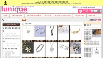 Iuniquejewelry.com