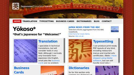 Japanesetranslator.co.uk