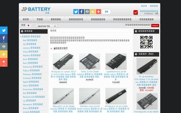 JPBattery.jp