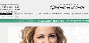 Kristallgold.ru