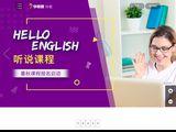 Lewaijiao.com