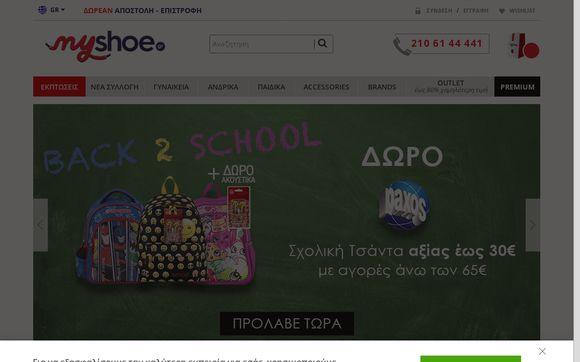 MyShoe.gr
