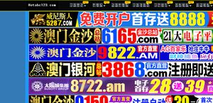Nfl18coins.com