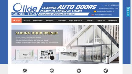 Olide automatic doors