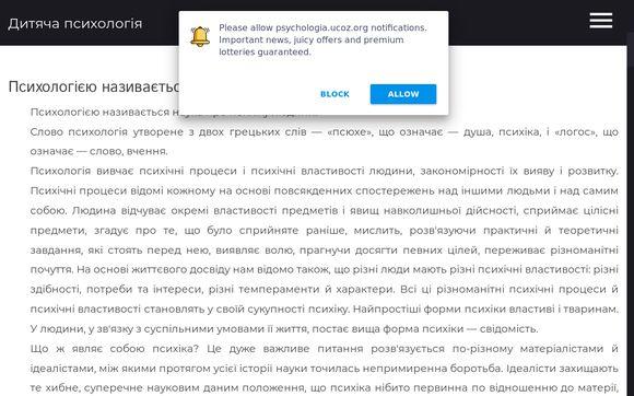 Psychologia.ucoz.org