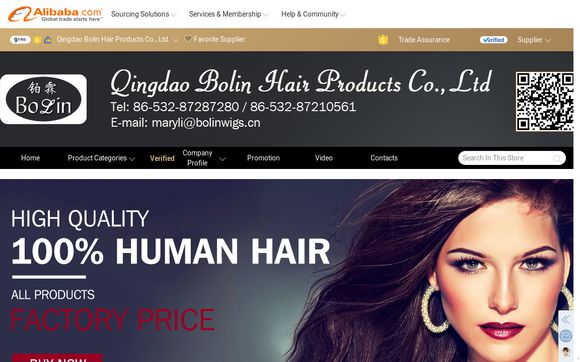 Qingdao Bolin Hair Products