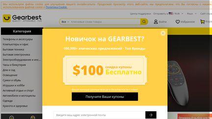 Ru.GearBest