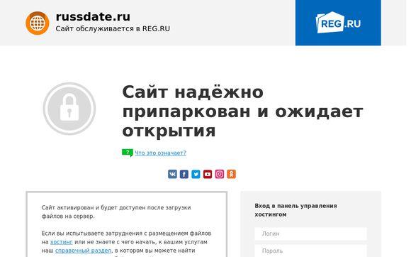 Russdate.ru