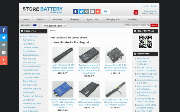 StoreBattery.co.nz