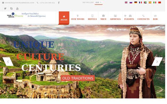 Tour Advice Armenia
