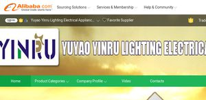 Yuyao Yinru Lighting